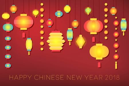 Happy Chinese new year 2018 banner with shine bright paper lantern on red background Illustration