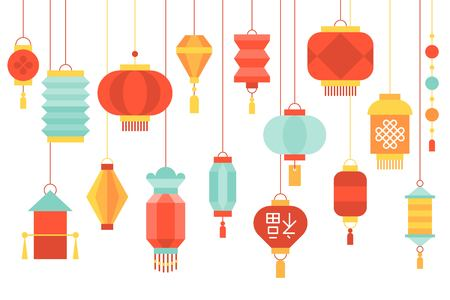hanging Chinese paper lantern for mid autumn festival and lunar new year set 22, flat design illustration Illustration
