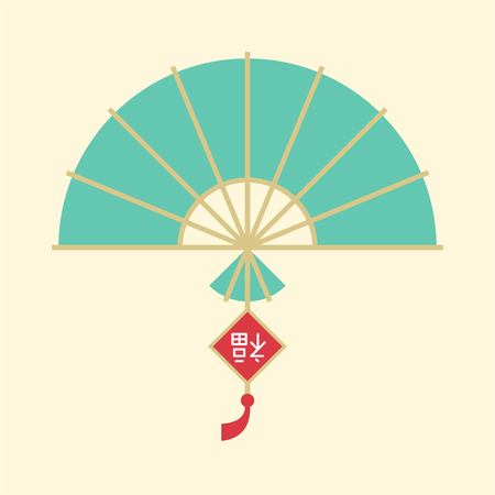 Chinese folding handheld fan with Chinese alphabet fu meaning luck for lunar new year, flat design icon