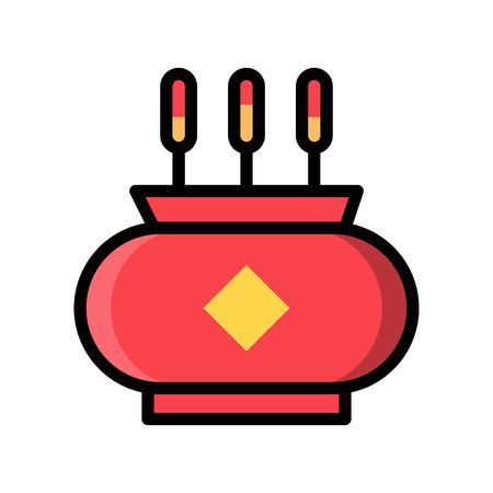 Incense pot vector, Chinese New Year related filled design icon editable stroke 일러스트