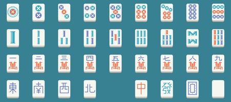 mahjong tiles set. vector illustration in flat design