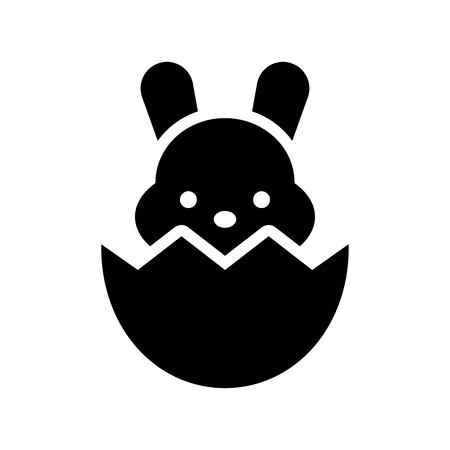 Bunny in eggshell vector, Isolated Easter solid design icon  イラスト・ベクター素材