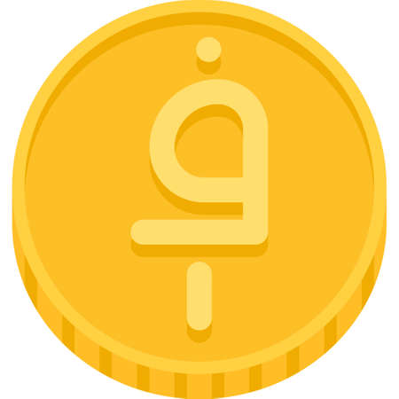 Afghan afghani coin icon, currency of the Islamic Republic of Afghanistan