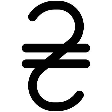 Ukrainian hryvnia sign, national currency of Ukraine since 2 September 1996 Vettoriali