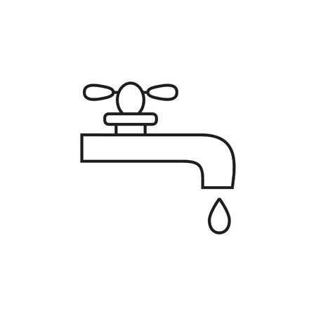 Dripping tap with drop line icon for web, mobile and infographics. Vector dark grey icon isolated on white background. Ilustração
