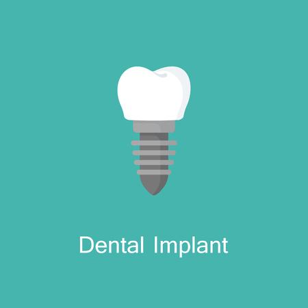 Dental implant icon.The symbol of tooth restoration. Vector illustration.