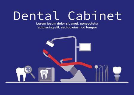 Poster of dental cabinet