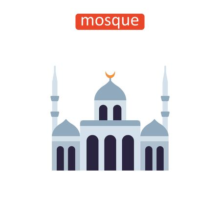Minaret building outline icons. Çizim