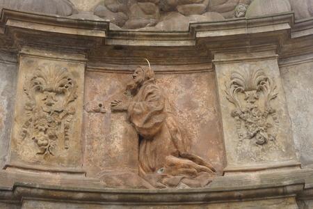 saints: Saints relief