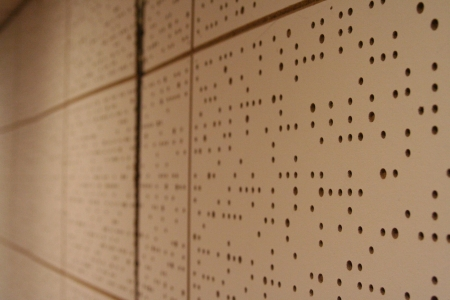 noise isolation: Soundproof wall Stock Photo