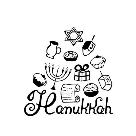 Hanukkah hand lettering. Menorah, dreidel, candles, olive oil, Torah, donuts in a doodle style.