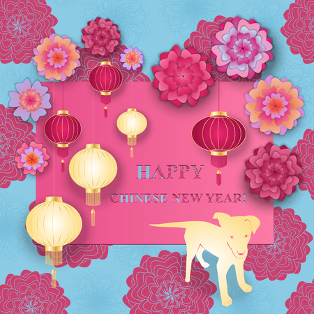 Chinese new year 2018 yellow earth dog, paper flowers, and flashlights of traditional spring oriental festival.