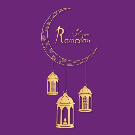 Egyptian lanterns on the crescent. Holy month of Ramadan - Muslim fast. Illustration