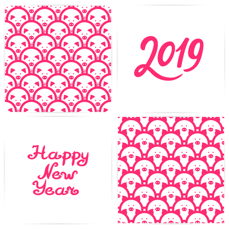 Chinese New Year yellow earth swine 2019. A set of patterns and greeting cards