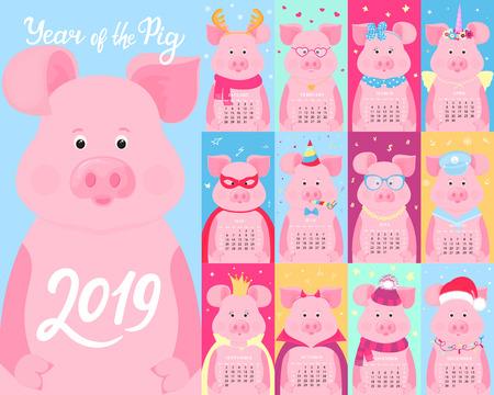 Calendar for 2019. 12 cartoon pigs characters.