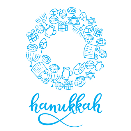 Set of Hanukkah Design Elements in doodle style.