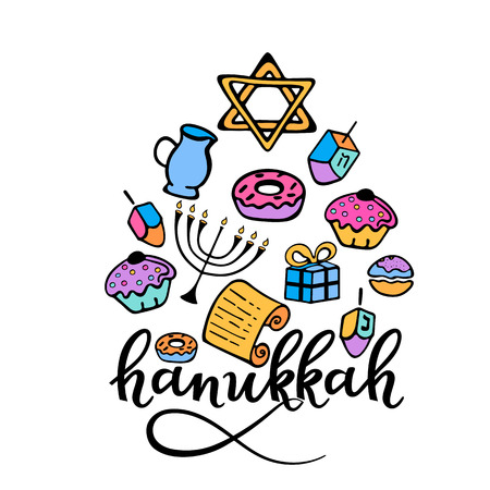 Hanukkah Design Elements in doodle style.