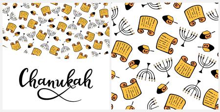 Chanukah Design Elements in doodle style.