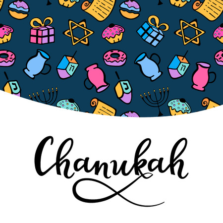 Chanukah greeting card in doodle style.