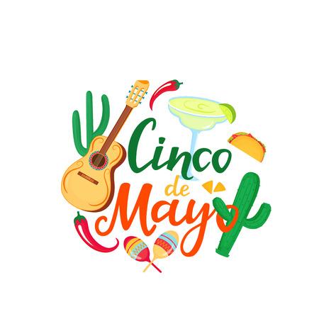 Cinco de Mayo hand drawn lettering. 5th of May. Festive mexican banner. Guitar, margarita, sombrero, maracas.