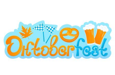 Oktoberfest - Bavarian festival.
