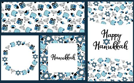 Set of Chanukah Traditional attributes of the menorah, dreidel, Torah in doodle style. Round frame, seamless pattern, hand lettering. Chalked on a blackboard. Horizontal and vertical banner. Фото со стока - 134920746