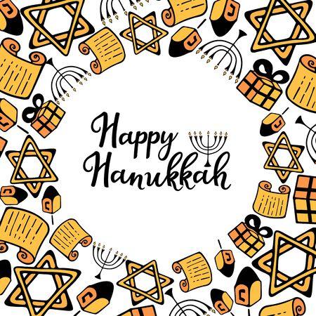 Happy Hanukkah. Chanukah Traditional attributes of the menorah, dreidel, Torah in doodle style. Round frame, hand lettering Фото со стока - 134920759