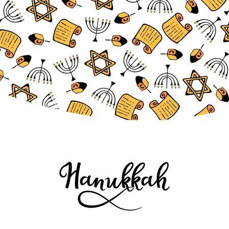 Happy Hanukkah. Chanukah Traditional attributes of the menorah, dreidel, Torah in doodle style. Round frame, hand lettering Фото со стока - 134920760