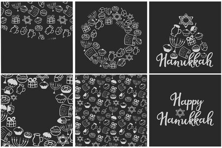 Set of Chanukah Traditional attributes of the menorah, dreidel, Torah in doodle style. Round frame, seamless pattern, hand lettering. Chalked on a blackboard