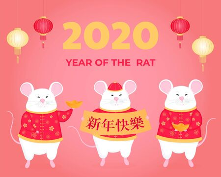 Year of the rat 2020. White mouse holding a sign with wishes. Title translation: Happy Chinese New Year. Mice with golden ingot. Design of poster, banner for Spring Festival in China with lanterns