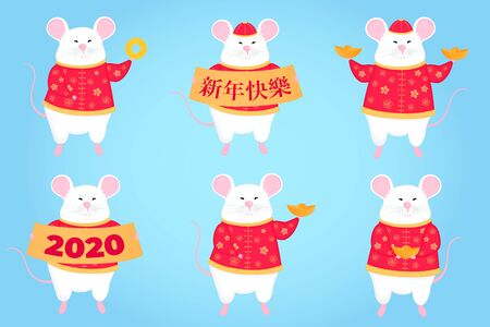 Happy Chinese New Year 2020. Set of white rats or mice in suits. White mouse holding a golden ingot, coin, sign with wishes Çizim