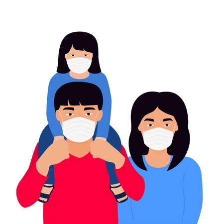 Chinese family in protective medical face masks.