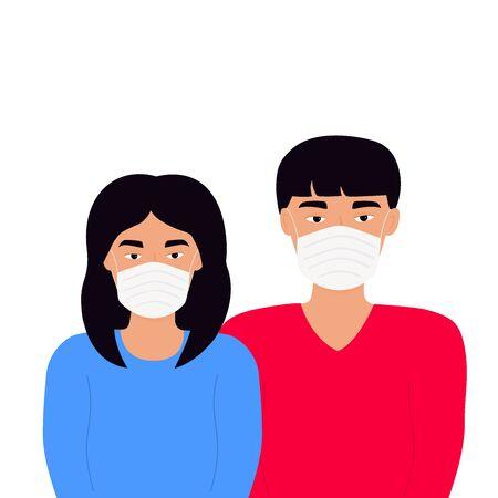 Novel virus 2019-nCoV. Concept of quarantine, prevent infection. Stock Illustratie