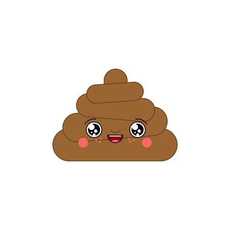 Shit kawaii Cute cartoon. Funny poop. Sweet turd vector illustration