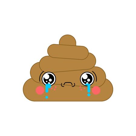 Sad shit Kawaii face Cute cartoon. Funny poop Crying. turd