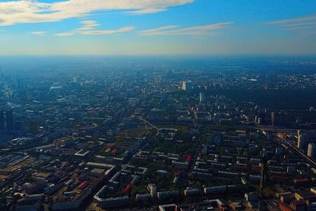 Ostankino television tower. A birds-eye view of the TV tower and its surroundings. Stok Fotoğraf