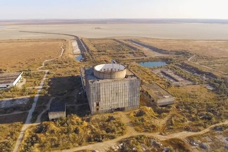 the Old Abandoned Unfinished Nuclear Power Plant Foto de archivo