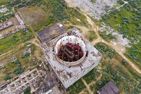 the Old Abandoned Unfinished Nuclear Power Plant Stockfoto