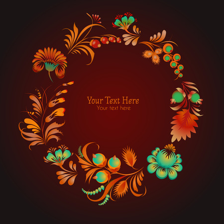Vector card template with saturated floral ornament (Ukrainian folk art) on dark red background.  Vector