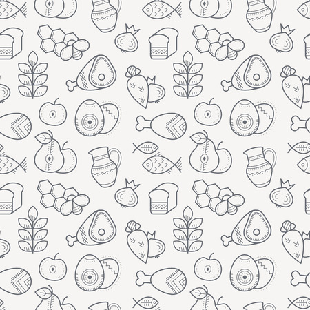 greengrocery: Seamless pattern with outlined food signs