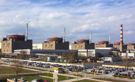 più grande centrale nucleare. L'energia nucleare e l'ambiente.