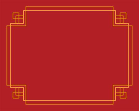 Chinese border Vector illustration design template