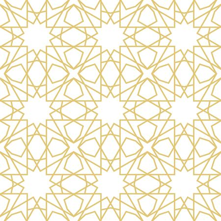 Islamic Pattern vector illustration design template Ilustracja