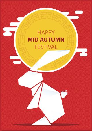 conejo ilustración luna hecha de papel para la celebración de la Fiesta del Medio Otoño, Traducción: Medio feliz Festival de Otoño (Chuseok) Ilustración de vector