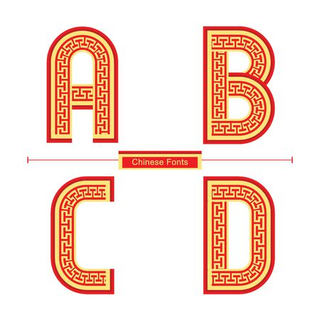 Vector graphic alphabet in a set A,B,C,D, with Chinese font style