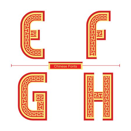 Vector graphic alphabet in a set E,F,G,H, with Chinese font style Çizim