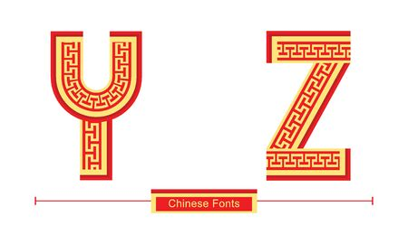 Vector graphic alphabet in a set Y,Z, with Chinese font style Stok Fotoğraf - 134650436