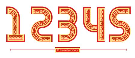 Vector graphic numbers in a set 1,2,3,4,5, with Chinese font style Stok Fotoğraf - 134650476