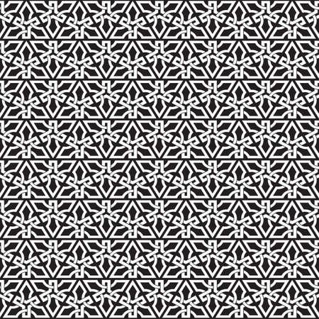 Celtic knot ornament. Vintage decorative elements. Oriental pattern, vector illustration. Vecteurs