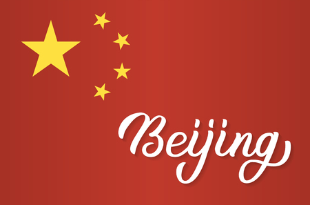 Beijing - hand lettering on flag of China background. Drawn art sign. Vector illustration. Ilustrace